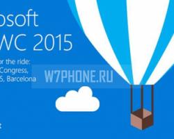 Microsoft рассылает приглашения навыставку MWC 2015