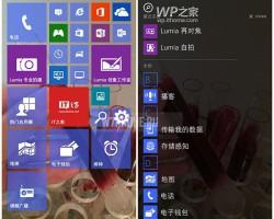 Куча новых скриншотов мобильной версии Windows10