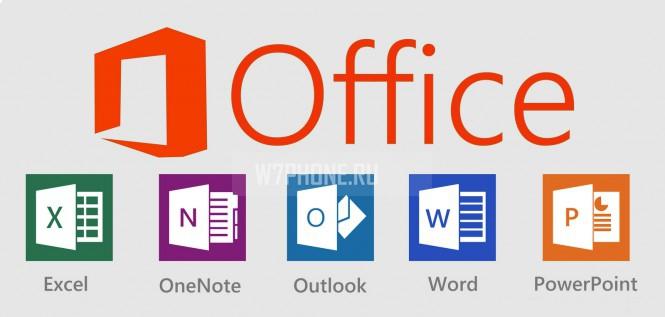 Сервис Office Online получил крупное обновление