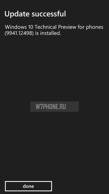 Windows 10 for phones-3