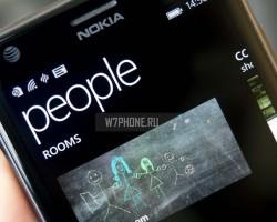 Вмарте наWindows Phone будет отключена функция «Комнаты»