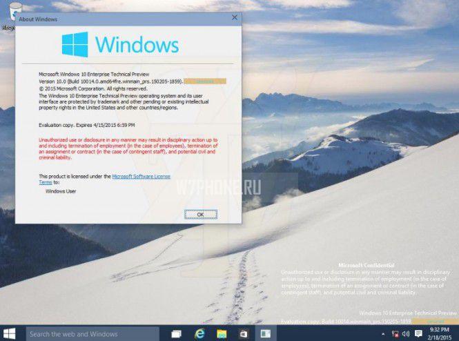 WZor показал скриншоты новых сборок Windows 10