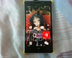 Фотографии Nokia Lumia 925с Windows10