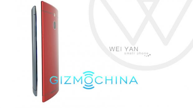 wei-yan5-620x346