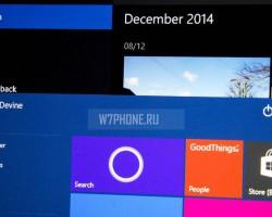 RTM-релиз Windows 10может состояться виюне