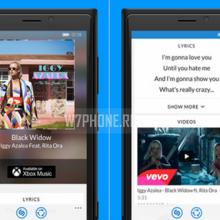 Shazam на Windows Phone получил крупное обновление