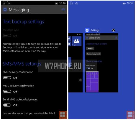 В сеть утекли скриншоты новой сборки Windows 10 для мобильных устройств (8.15.12521)