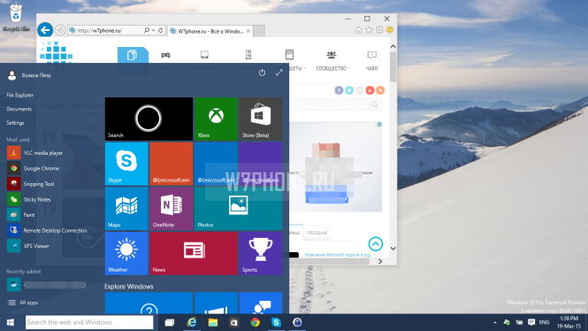 Что нового в Windows 10 build 10041?