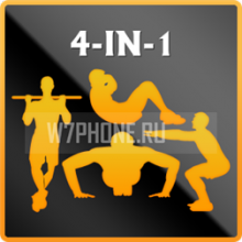 Приложение дня - 4-in-1 Fitness Pushups, Situps, Squats & Pullups