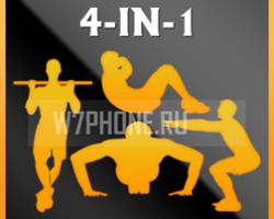 Приложение дня — 4-in-1 Fitness Pushups, Situps, Squats & Pullups