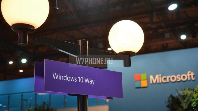 Обновления Windows 10 будут загружаться по P2P–сетям