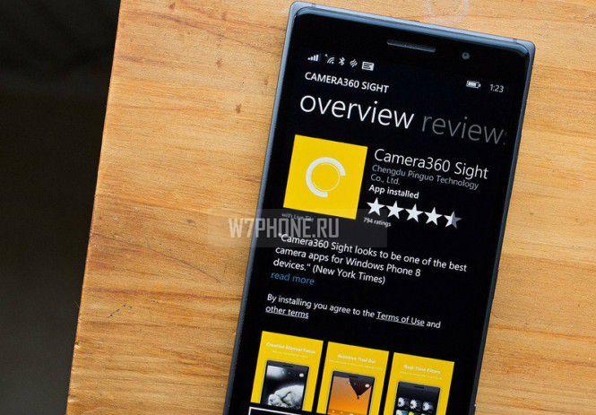 Обновление Camera360 Sight позволяет делать селфи с помощью Cortana
