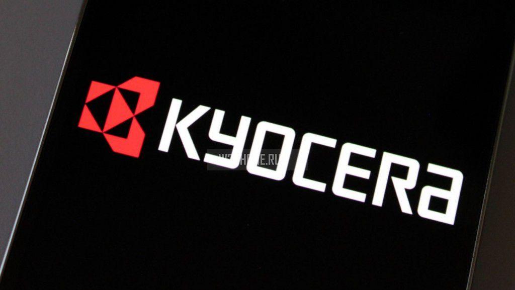 Kyocera-Microsoft-1024x577