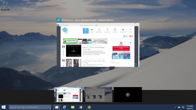 Microsoft дорабатывает функции Task View