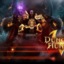 Встречайте! Dungeon Hunter 5  - в магазине приложений