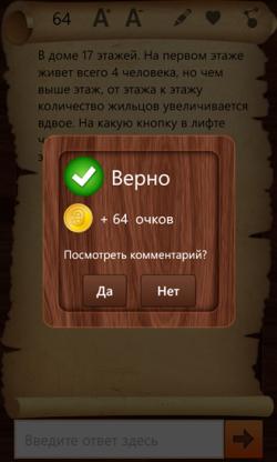eb0738f3-8666-4544-ba57-bb47e55faac7