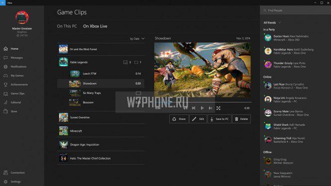 Приложение Xbox для Windows 10 получило обновление