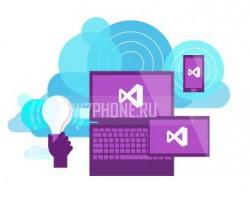 Кроссплатформенная разработка с Visual Studio 2015