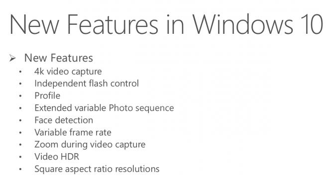 Камера: новое в Windows 10