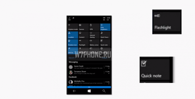 Иконка фонарика в центре уведомления Windows 10