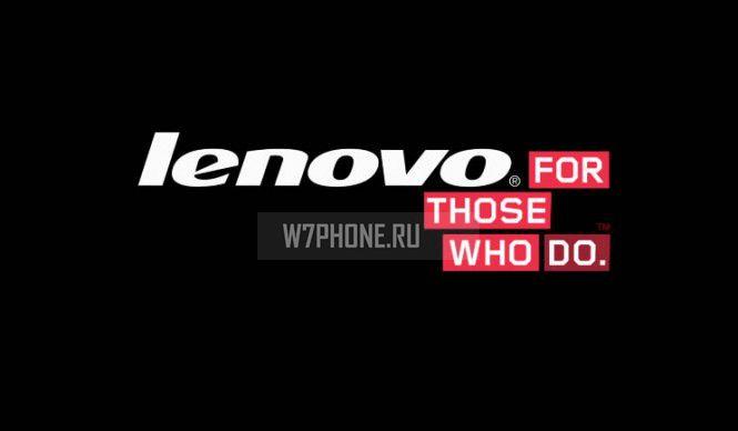 Lenovo выпустит смартфон на Windows Phone в середине 2015 года
