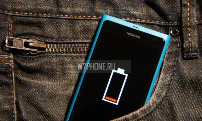 Севшая батарея на Lumia