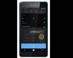 Windows 10 Phone будет поддерживать умный набор