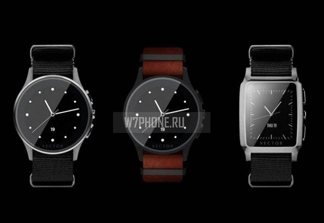 vector-smartwatch