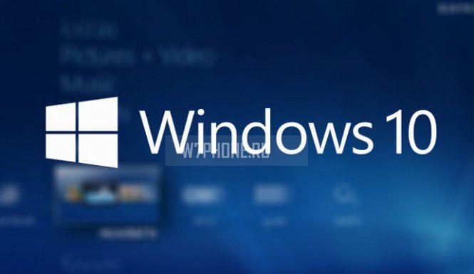 Windows 10 будет поддерживать биометрические сенсоры