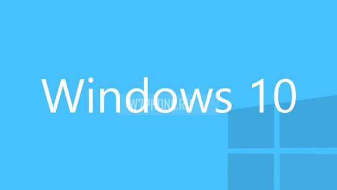 По слухам, устройства на Windows 10 не смогут работать с Linux