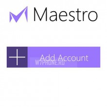 Вышла финальная версия почтового клиента Maestro для Windows Phone