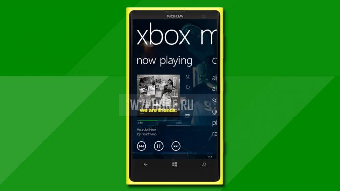 В Xbox Music появилась улучшенная интеграция с OneDrive