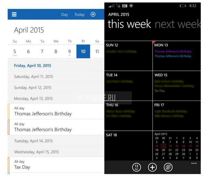 Снимок экрана 2015-04-13 в 19.12.21