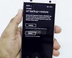 НаXolo WIN Q1000 можно сохранять контакты, SMS иMMS накарту памяти