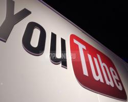 За деньги на YouTube можно будет смотреть видео без рекламы