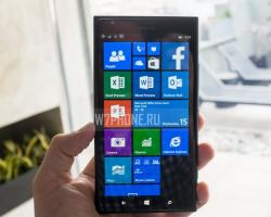 Подробности об универсальных офисных приложениях для смартфонов и планшетов с Windows 10