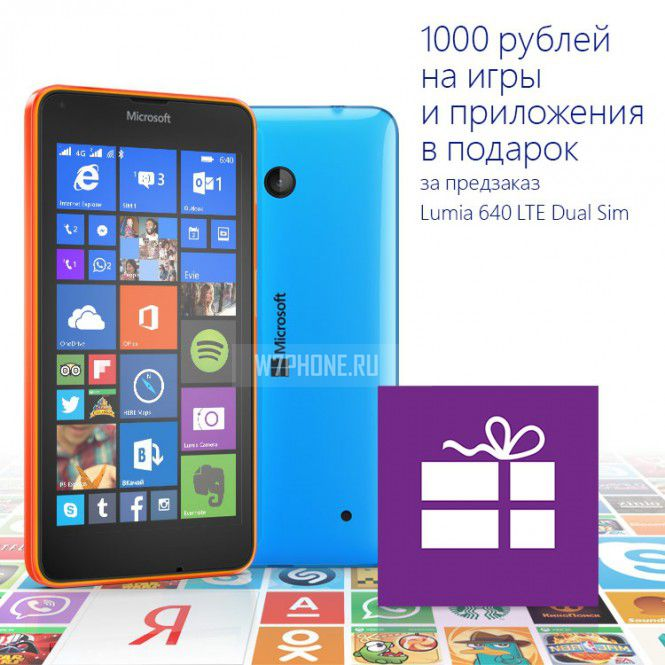 Lumia-640-2