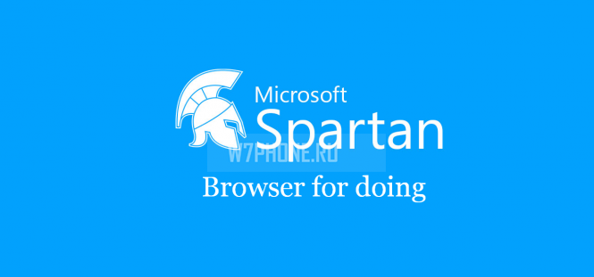 """""""Browser for doing"""" — вероятный слоган Spartan"""
