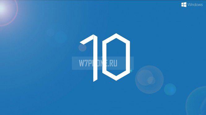 На этой неделе может выйти ISO-образ Windows 10 (10049)