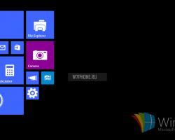 Как мобильная версия Windows 10 выглядит на планшете?