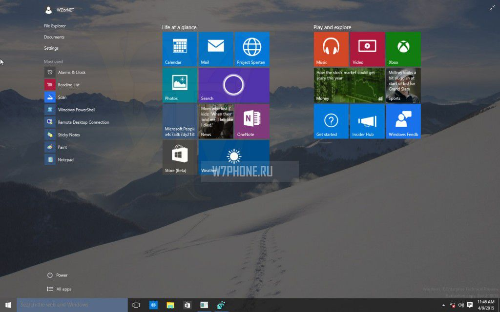 Windows-10-Build-10056-Screenshots-2-1024x640