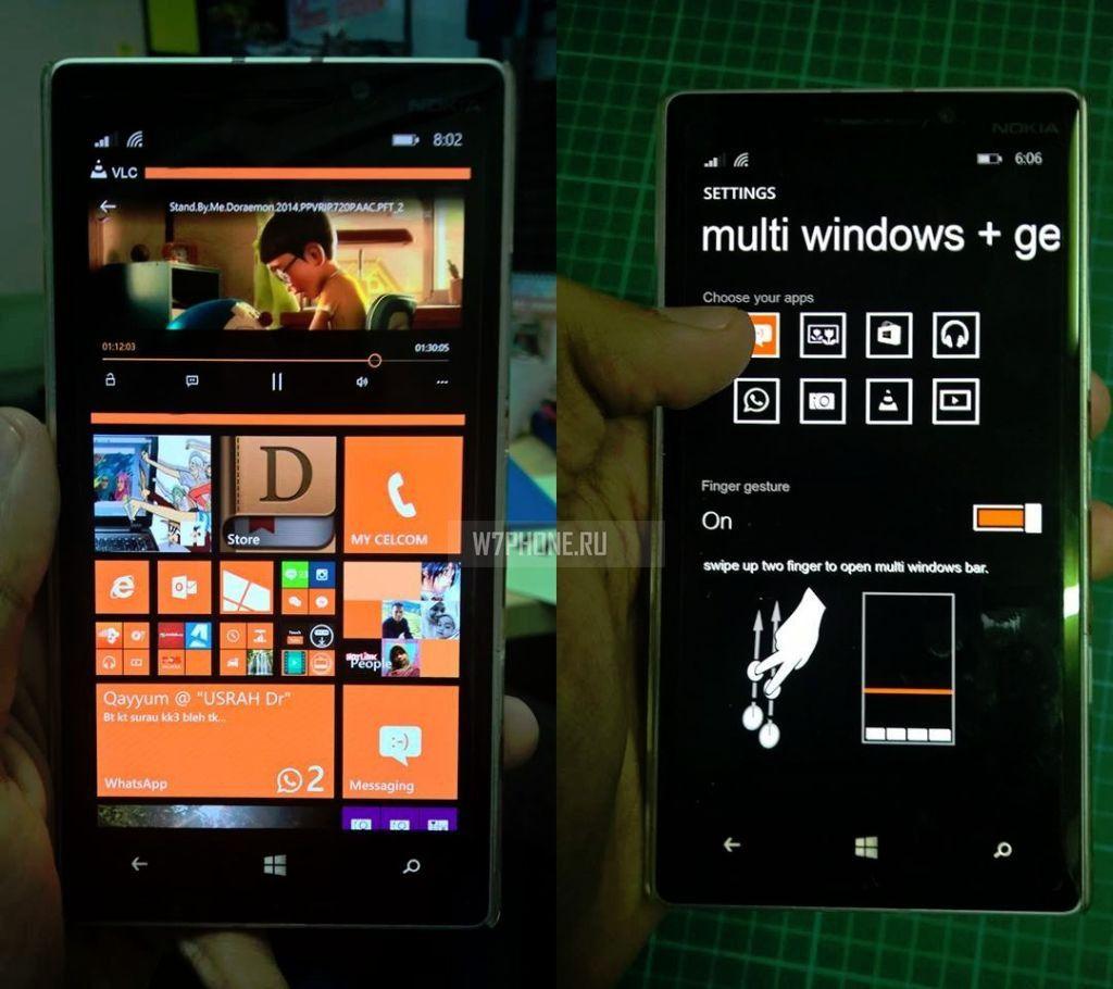 alledged-windows-phone-multi-window