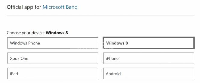Microsoft Health можно будет скачать на Windows 8.x, iPad и Xbox One