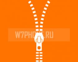 Приложение дня — Un Zip