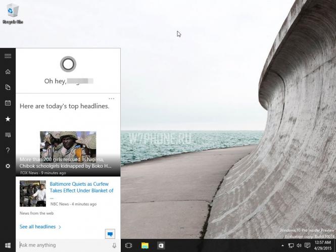 Windows 10 build 10074 оказалась в свободном доступе