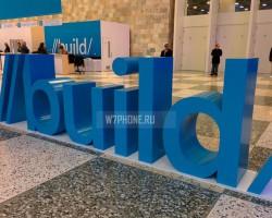 Сегодня стартует Build 2015