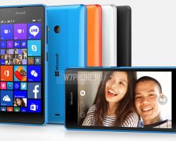 Microsoft Lumia 540 Dual SIM стал доступен для предзаказа