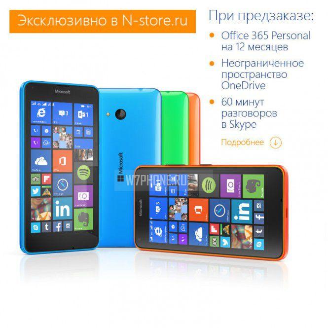 lumia-640-1