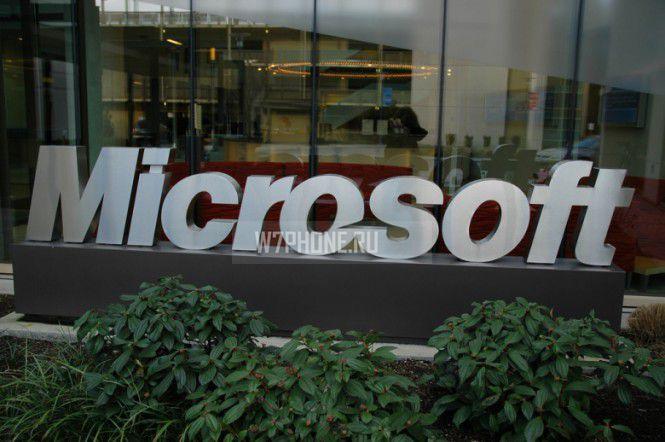 Lockbox для Office 365 позволяет контролировать доступ к данным в облаке
