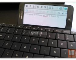 Windows Phone 8.1 GDR2 удалось портировать на Samsung ATIV S